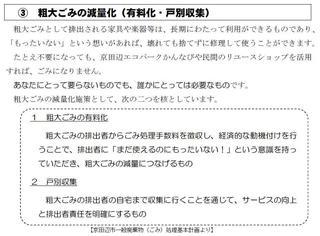 12月画像10.JPG