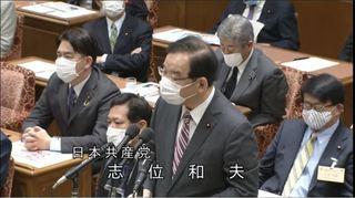200429志位予算委質問.JPG