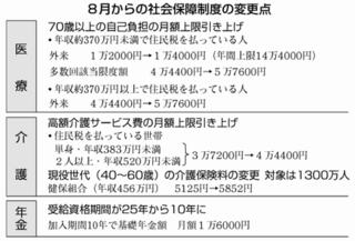 2017073101_03_1.jpg