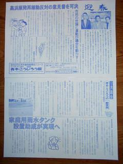 DSCN01360001.jpg