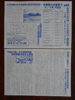 DSCN01480001.jpg