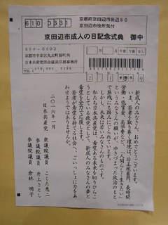 DSCN01660003.jpg