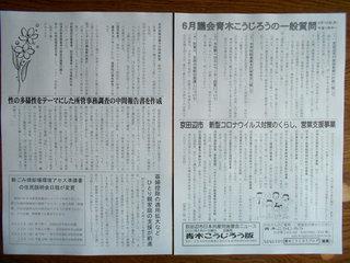 DSCN02770001.jpg