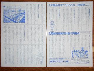 DSCN03460001.jpg
