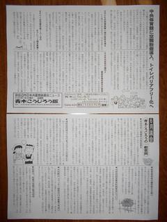 DSCN04330002.jpg