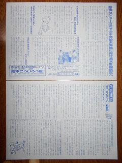 DSCN04690001.jpg