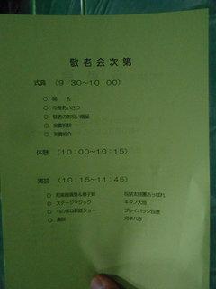 DSCN06370001.jpg