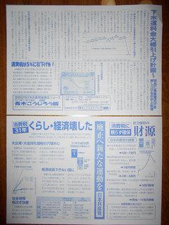 DSCN06760001.jpg