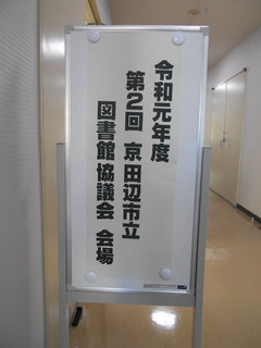DSCN07080001.jpg