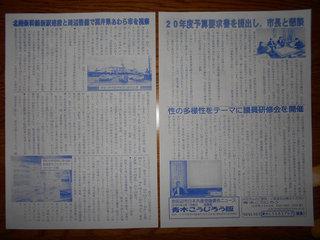 DSCN13070001.jpg