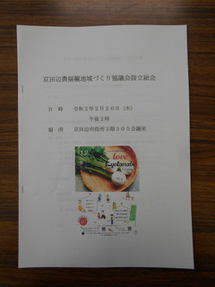 DSCN13960001.jpg