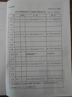 DSCN13970002.jpg