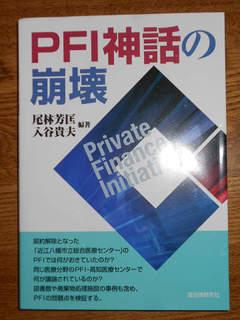 DSCN24180001.jpg