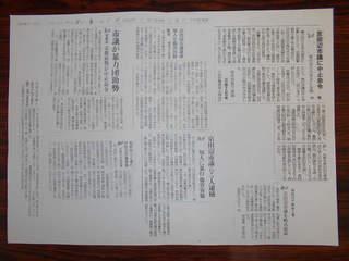 DSCN27930001.jpg