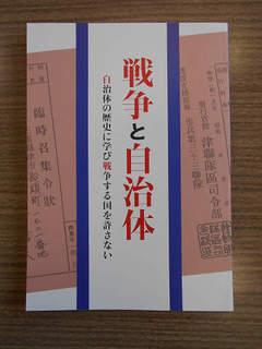 DSCN32050001.jpg