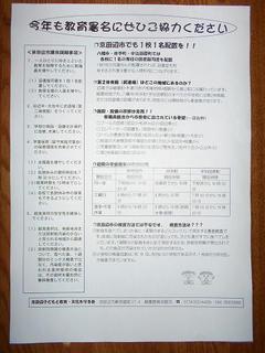DSCN60890001.jpg