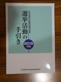 DSCN85050001.jpg
