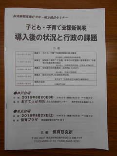 DSCN91320001.jpg