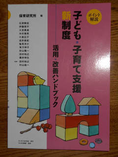 DSCN91420002.jpg