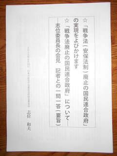 DSCN95340001.jpg