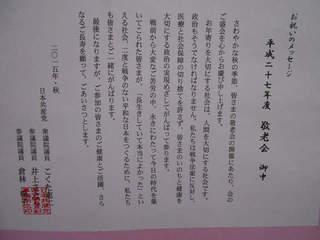 DSCN97840001.jpg