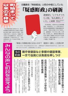 宇治田原・今西ビラ2.jpg